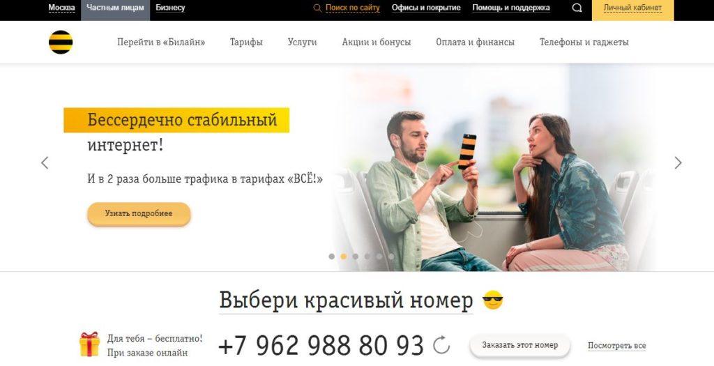 Пенсионный фонд личный кабинет днр пенсионный фонд архангельской области личный кабинет официальный сайт