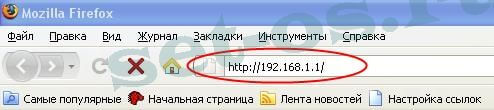 192.168.1.1 tplinklogin.net routerlogin.net my.keenetic.net