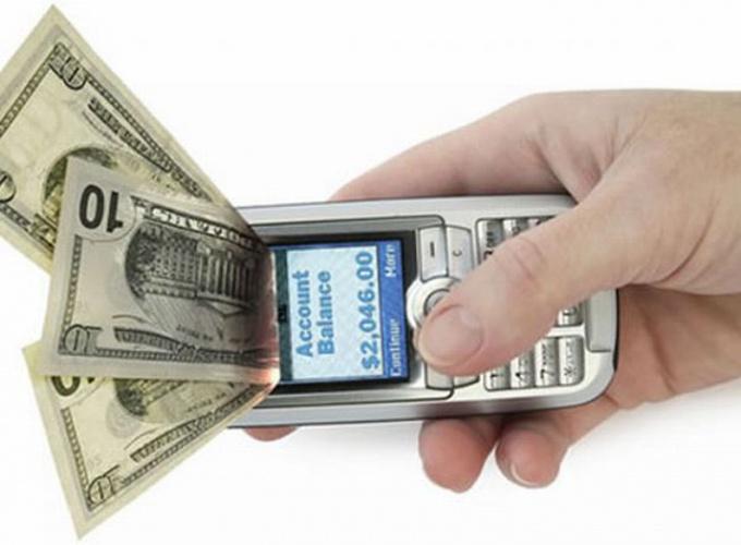 отключить платные услуги Мегафон